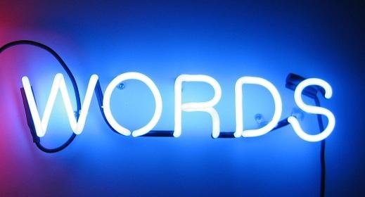 words justenglish